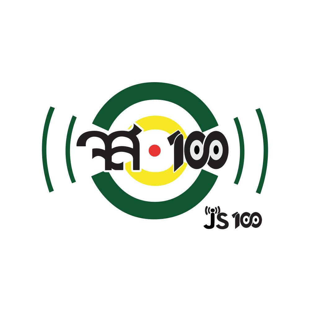 JS100 Radio